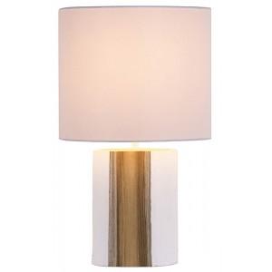 Lampe à poser ilôt bois blanc abat jour en coton H.39 cm Lanai